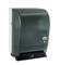 Tork Hand Towel Roll Dispenser, Push-Bar Auto Transfer
