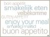 Tork Text Tischset